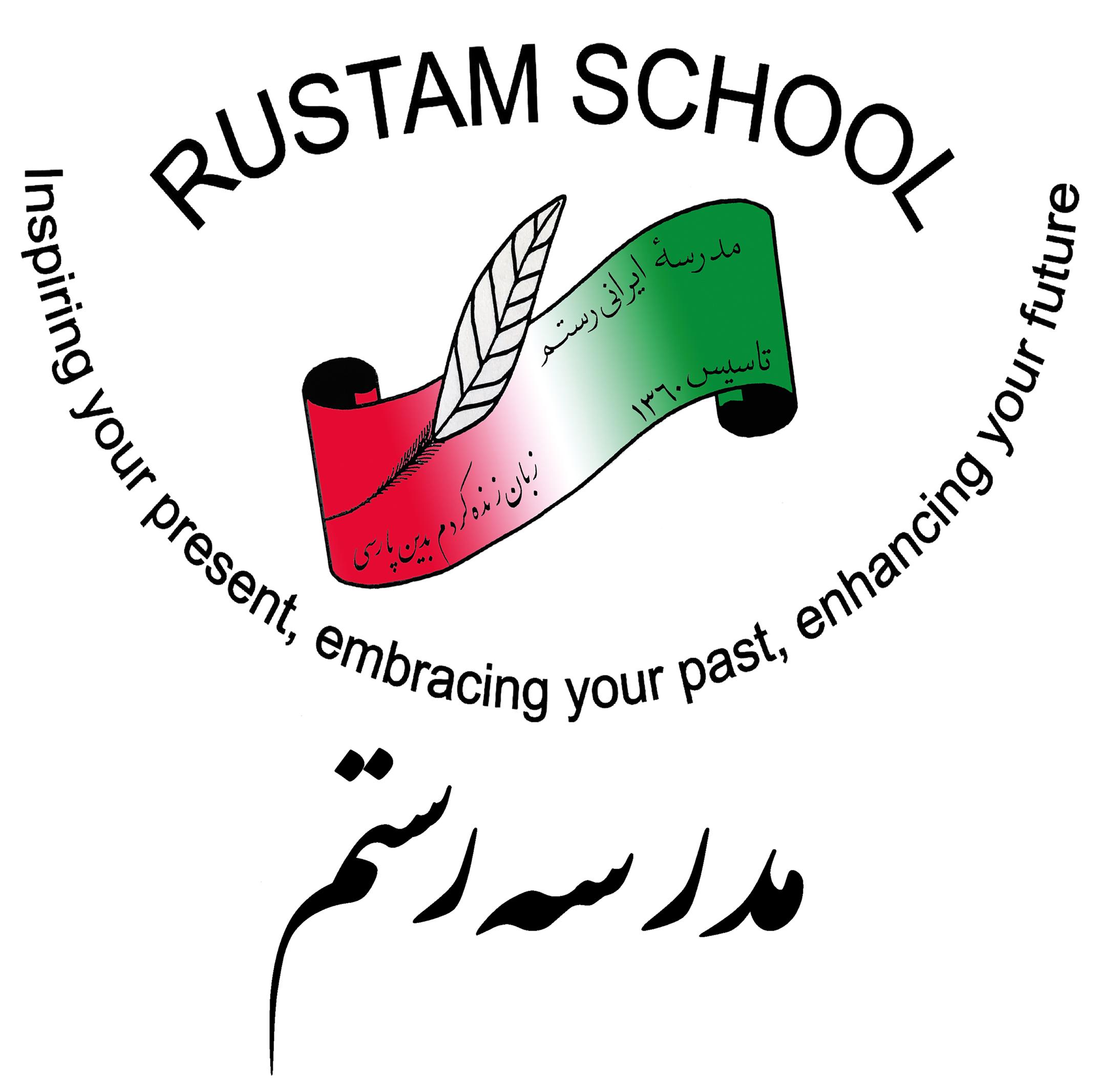 Rustam School