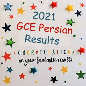 GCE results 2021