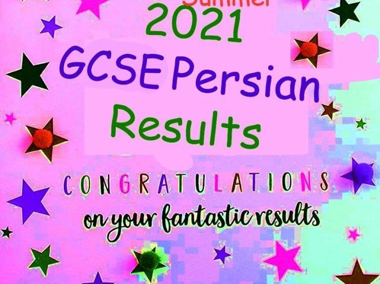 GCSE Persian Results 2021
