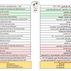Rustam School Academic Year Calendar 2021 – 2022